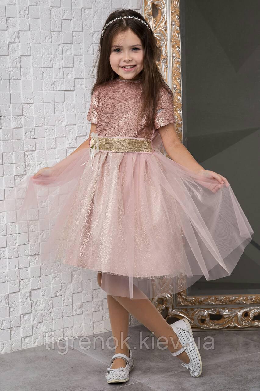 4d945486451 Нарядное платье