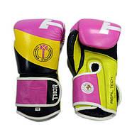 Боксерские перчатки женские Thor King Power, фото 2