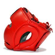 Защитный шлем боксерский классический (716), фото 3