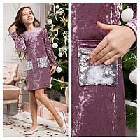 Нарядное филетовое  бархатное платье ТМ Сьюзи рост 134-152, фото 1
