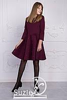 Нарядное платье неопрен ТМ Сьюзи рост 152/158