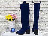 Высокие Сапоги свободного одевания из натуральной замши насыщенного синего цвета, на не высоком и устойчивом каблуке,  Коллекция Осень-Зима 2017-2018,