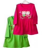 """Платье для девочек """"Модница"""" Артикул 39.0603"""