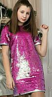 Нарядное платье с пайетками*трансформерами (перевертыши) ТМ Сьюзи рост 140-152