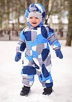 Зимний детский комбинезон для мальчика Crockid мембранная ткань