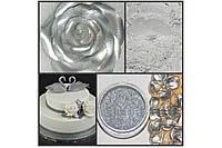 Пищевой краситель Кандурин Античное серебро 5 гр