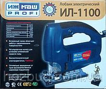 Лобзик ИЖМАШ Профи ИЛ-1100