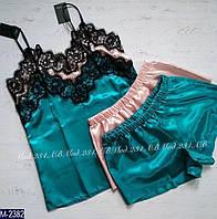Пижама M-2382