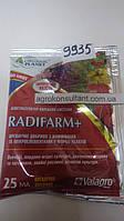 Биостимулятор Радифарм  (25 мл) — эффективный укоренитель для применения на саженцах, цветах, овощных культур