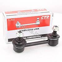Стойка стабилизатора заднего правая CTR Lifan X60 Лифан Х60 S2916260