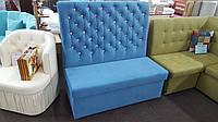 Кухонный диванчик со стразами (Голубой)