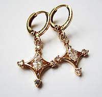 Серьги Xuping звездный крест