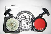 Стартер Sadko GTR-520 (SD59-GTR-520-A-5) для бензокос Садко