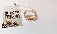 Золотой перстень, вес 5.92 грамм, размер 18.5.