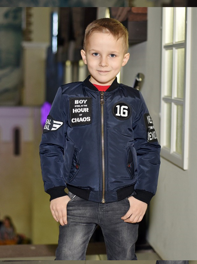 Модную куртку для мальчика весеннюю под резинку - Интернет магазин Линия  одежды в Харькове 0494d65e61e4e