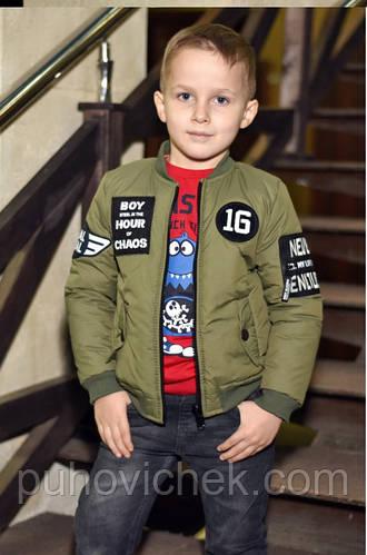 Детские курточки для мальчиков интернет магазин