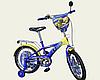 Велосипед детский двухколёсный 16 дюймов для мальчика от 4 лет Трансформеры