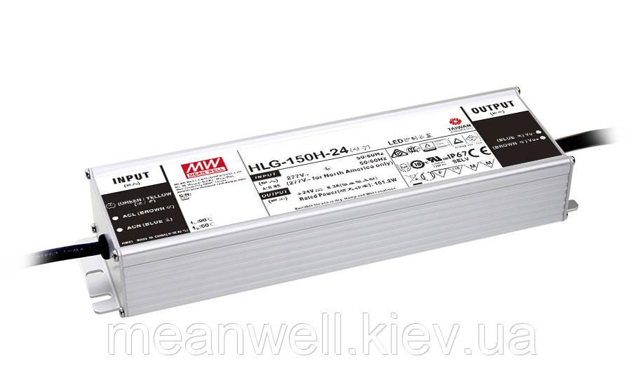 HLG-150H-48A  Блок питания Mean Well 153,6 вт, 3,2А, 43 ~ 53в  IP67