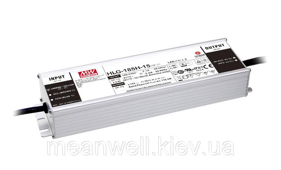 HLG-185H-15A Блок питания Mean Well 172вт, 11,5 А, 13.5 ~ 17в IP67
