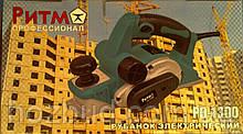 Рубанок РИТМ РЭ-1300