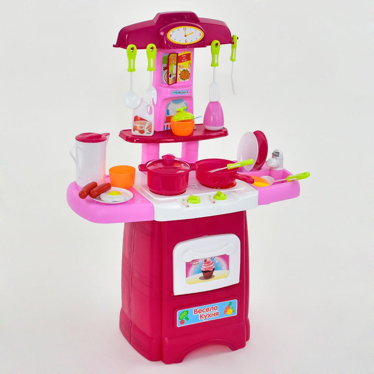Кухня детская со звуками и циркуляцией воды арт. 2728