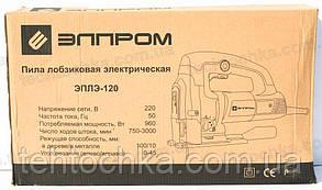 Лобзик электрический - ЭЛПРОМ ЭПЛЭ - 120, фото 2