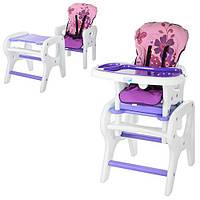 Стульчик для кормления, трансформер (со столиком), розовый, в кор-ке