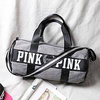 Сумка спортивная, дорожная текстильная серая Victoria's Secret Pink, фото 1