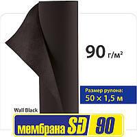 SD 90 -  мембрана Wall Black