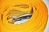 Трос буксировочный Vitol ТР 211-5-0, фото 4