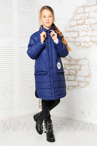 Куртка весенняя на девочку подростка удлиненная