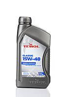 Масло TEMOL CLASSIC 15W-40 SF/CC 1л.