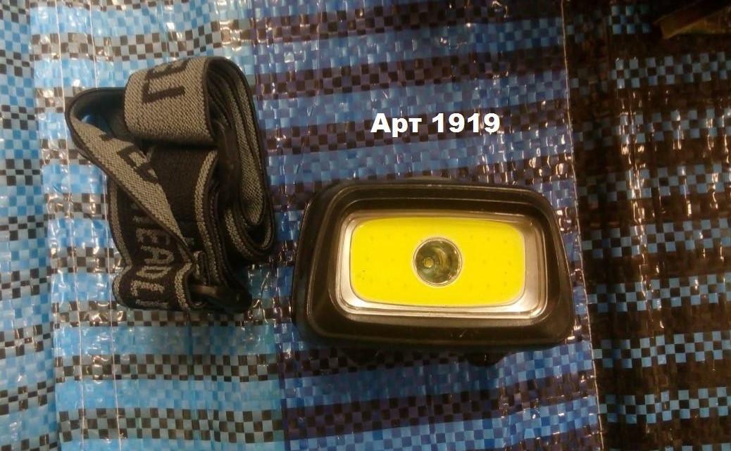 Фонарь на лоб пластик (Арт 6606 ) влагозащищенный