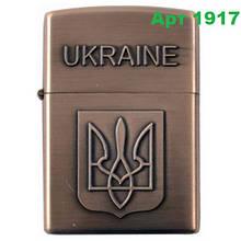 Запальничка бензинова Україна ( Арт4410)