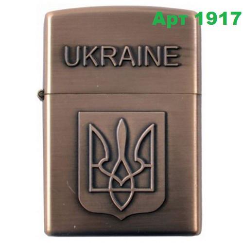 Зажигалка бензиновая Украина ( Арт4410)