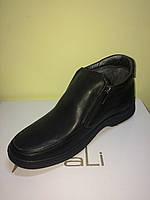 Взуття шкіряне чоловіче зимове в Украине. Сравнить цены 775971e644561