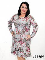 Платье ангора с люрексом-юбка годе 48 50 52 54 56