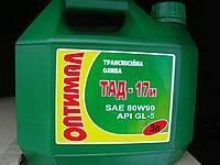 Трансмиссионное масло Оптимал ТАД-17И 3л