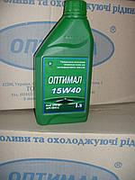 Масло моторное минеральное Оптимал 15W40 API SF/СС 1л.
