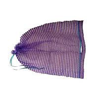 Сетка-мешок овощная с ручкой 26х39 (до 5 кг) Фиолетовая, фото 1