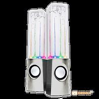 Колонки с фонтанчиком UFT Dancing Water Speakers (10789)
