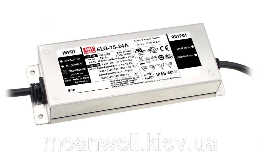ELG-75-36A  Блок питания Mean Well 75.6вт, 2.1A, 36в  драйвер питания светодиодов LED IP65