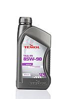 Масло трансмиссионное TEMOL 85W-90 ТАД-17И GL-5 1л.