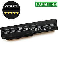 Аккумулятор батарея для ноутбука ASUS X55Sv, X55U, X56A, X56SN, X56TA, X56TR, X56VA, X56VR, X57,