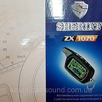 Автосигнализация Sheriff ZX-1070 Автозапуск, фото 1