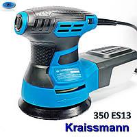 Эксцентриковая шлифмашина «Kraissmann»  350  ES13