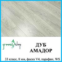 Ламинат серого цвета толщиной 8 мм Green Step Villa 33 класс, Дуб Амадор