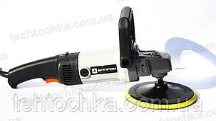 Полировальная - Элпром ЭМП - 1500, фото 2