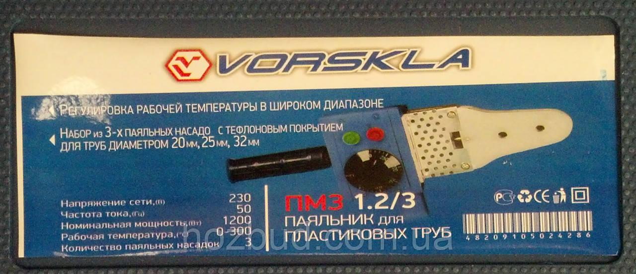 Паяльник для пластиковых труб Vorskla ПМЗ 1.2/3