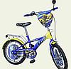 Детские двухколесные велосипеды 14 дюймов